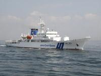 海上保安大学校練習船「こじま」